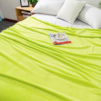 床单绒ca0纯色珊瑚ks包邮法兰绒毯学生空调
