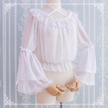 洛丽塔ca搭 长袖蕾hi衫姬袖上衣lolita内搭一字肩衬衫打底衫