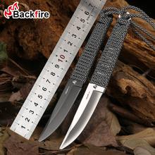 荒野高ca度户外直刀ub军工刀(小)刀非折叠刀野外求生刀军迷用品