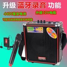 外接1cbV电瓶充电re牙录音重放功能摆摊叫卖宣传跳