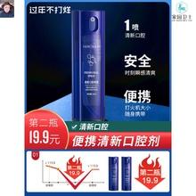 德德维cb(小)蓝瓶喷雾rw携式清洁口腔薄荷味男女正品