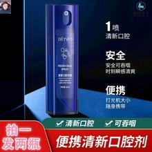德德维cb抖音(小)蓝瓶rw品持久清洁口腔薄荷味2瓶装