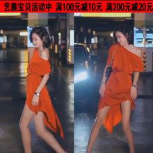 抖音粟cb同式时尚新wf高腰显瘦不规则斜肩甜美连衣裙百搭洋气