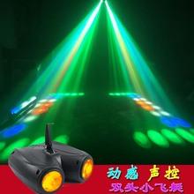 LED动感(小)飞艇KTV闪光灯声控彩cc14歌厅舞le灯跳舞灯舞台灯