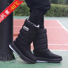 冬季新cc男靴东北加le靴子中筒雪地靴男加绒冬季大码男鞋冬靴