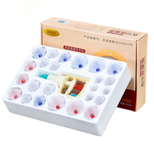 康顺福cc品真空家用le个抽气式加厚磁疗拔火罐气罐非玻璃