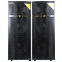 双15cc音响功放调le体有源音响对箱户外舞台音响舞蹈音箱