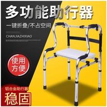 助行器cc的扶手架走gy步车下肢训练残疾的辅助行走器手推车