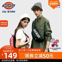 【专属ccDickifw牌新式时尚胸包男学生斜挎腰包网红(小)包S030-9