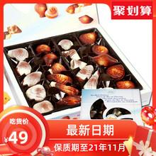 比利时cc口埃梅尔贝ra力礼盒250g 进口生日节日送礼物零食