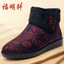 冬季防滑保暖奶奶鞋老的棉cc9老北京布ra鞋高帮中老年妈妈鞋