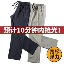 夏季户外速干裤男薄cc6弹力防晒ra气冰丝裤休闲运动短裤套装