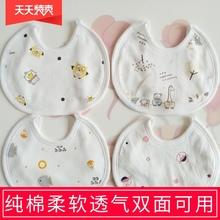 婴儿宝cc(小)围嘴纯棉ra生宝宝口水兜圆形围兜秋冬季双层
