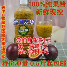 酱新鲜cc原浆汁奶茶ra4斤250克包邮