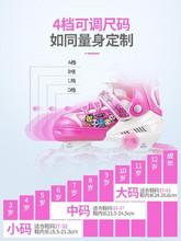 (小)朋友cc童溜冰鞋套ra岁五岁闪光轮滑冰鞋收缩多功能四轮宝宝。