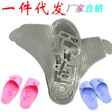 飞机拖cc旅行按摩脚ra旅游凉鞋便携浴室防滑男女洗澡