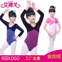 宝宝舞蹈服装冬季中国舞练功舞cc11女童厚ui袖连体服演出服