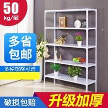 库房储cc间储藏间置hs储家用大学杂货架可拆卸美容院母婴展柜
