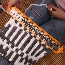 织围巾cd器编织机器hr懒的编织器织布机家用手工编织机毛衣机