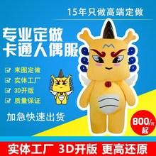 道具服cd玩偶红网定jr的偶的本动漫卡通2019熊熊熊偶行走