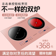 卡雷普cd入式双灶家lc双头炉镶嵌式双眼大功率电灶台式