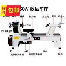 功能机cd机械s木工nc床车床家用车床车刀木工家用多车床(小)型