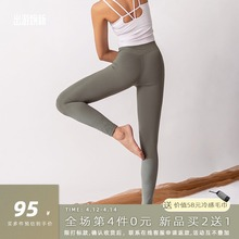 L RcdCNAVAqh女显瘦高腰跑步速干健身裸感九分弹力紧身
