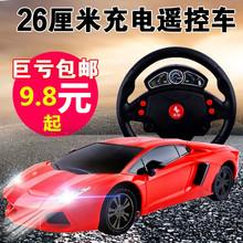 兰博基尼充电遥控车重力感应cd10向盘漂rh玩具电动汽车模型