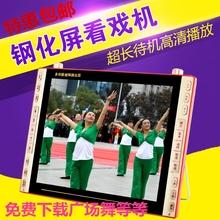 先科新cd纪 高清看zq2寸唱戏老的高清视频播放器广场舞9老年的