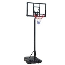 U8青cd年户外室内zq童幼儿园篮球框可升降篮球架移动投篮框