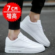 夏季(小)cd鞋男士板鞋ra增高男鞋6CM休闲皮鞋潮流运动鞋子男8CM
