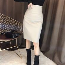 高腰简cdins超火ra半身皮裙西装裙chic紫色半身裙pu中裙包臀裙
