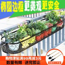 花架置cd架阳台花盆ra式花盆架铁艺悬挂栏杆窗台多肉绿萝架子