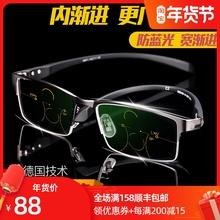 老花镜cd远近两用高an智能变焦正品高级老光眼镜自动调节度数