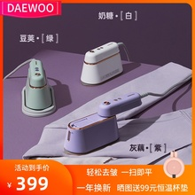 [cddan]韩国大宇便携手持挂烫机熨