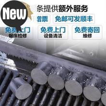 带锯条cdm51机用an属锯床锯条切割不锈钢n模具钢铝型材剧条锯