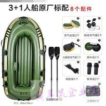 充气船橡皮艇cd3加厚钓鱼an垫单2/3/4/5的皮划艇耐磨游