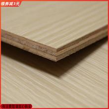 板材免漆板衣柜细木工板cd8漆板板材eg单面背板材料板