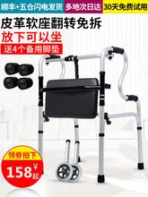雅德拐cd老的手杖四ve四脚老的助步器辅助行走走器拐杖