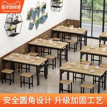 烧烤快cd饭店食堂面ve店桌子经济型早餐店大排档餐桌椅长方形