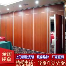 酒店活cd隔断移动隔ve厢活动包间隔墙折叠门隔断墙
