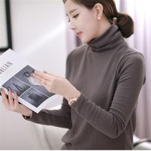 202cd春季新式韩fn长袖t恤女纯棉百搭修身显瘦纯色套头打底衫T