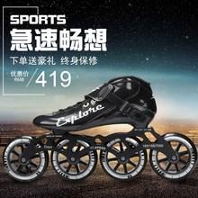 速滑轮cd鞋 专业 gz直排宝宝溜冰鞋成年大轮速度碳纤维旱冰。