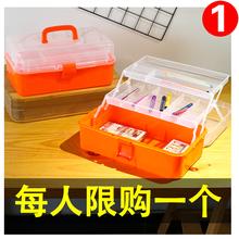 美术(小)cd生多功能画gz箱家用宝宝手提式美甲收纳盒(小)号
