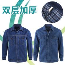 双层加厚牛仔cd3作服套装kz网电工春秋季长袖纯棉电焊服定制