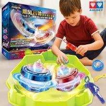 飓风战魂5玩具陀cd5新款发光kz王4战神之翼拉线旋转儿童男孩