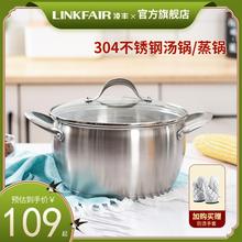 汤锅3cd4不锈钢加xc家用(小)蒸锅煮汤煮粥面锅燃煤气电磁炉适用