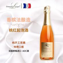 法国�cd酒庄气泡酒lj开胃酒原瓶进口香槟法酿正品