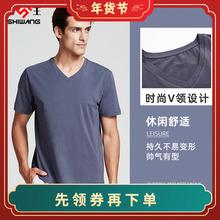 世王内cd男士夏季棉lj松休闲纯色半袖汗衫短袖薄式打底衫上衣