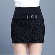 202cd冬季新式短lj裙短裤女冬外穿大码高腰加厚前裙后裤短裙裤